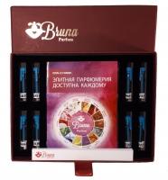 Bruna Parfum Стартовый пакет ароматов